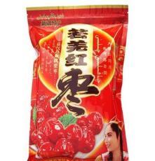 新疆若羌紅棗批發 六星特級灰棗子 產地直銷零食年貨 3.5cm以上