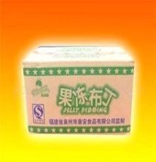 熱賣 快樂王子果凍布丁25g
