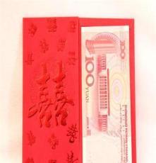 新款结婚烫金红包/利是封七款同价 千元香型双喜字婚庆用品批发