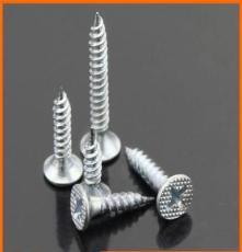 裝實匯M3.5*16-50/M5石膏板鍍彩鋅自攻螺絲干壁釘