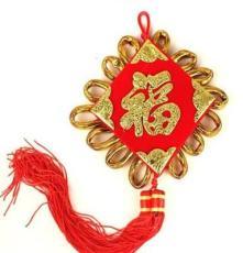 075中国结新年福字装饰挂件 吉祥如意家居装饰挂件新年福字中国结
