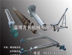 小型绞龙厂家-山东减速机厂-淄博方长机械有限公司