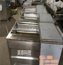 諸城昊泰機械,果品筐清洗機,濱州清洗機
