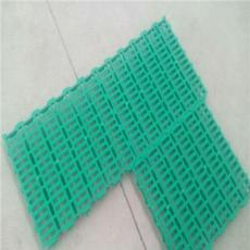 塑料羊漏糞地板塑料漏糞地板價格羊床地板生產廠家