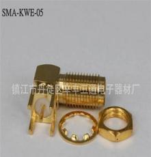 供應射頻同軸連接器 SMA連接頭 SMA彎頭 廠價直銷
