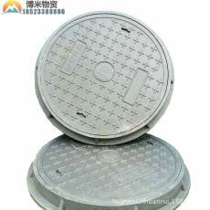 九龙坡区定制彩色井盖 M800 道路设施专用