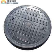 九龙坡区304不锈钢井盖定制 M500-600 过车