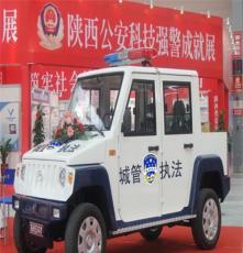 重庆金森林4座电动巡逻车L104C-J-FB