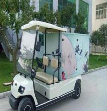 重庆 电瓶货运车 电瓶运输车 销售