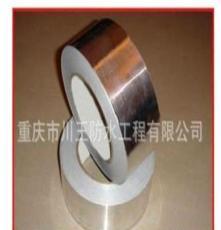 专业生产供应 铝箔防紫外线防腐胶带