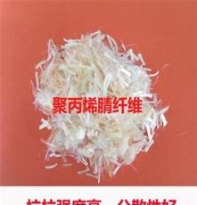 揭阳聚丙烯纤维 砂浆短纤维 分散性好厂家供应
