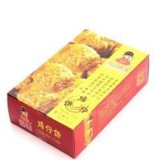 澳門英記餅家 雞仔餅 澳門特產廣東特產 傳統糕點零食廠家批發
