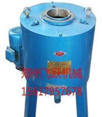 新型离心式滤油机设备 离心式滤油机价格 离心式滤油机厂家品种齐全