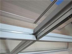 廣東廠家大量出售室內辦公隔斷墻鋁型材隔斷