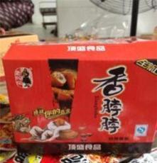 新上市 廠家直供 香辣雞脖 休閑食品 香脖脖