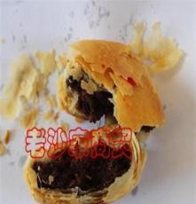 北京百年老店,北京鳳梨月餅,北京甜點批發,老沙家