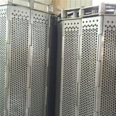 厂家直销不锈钢链板网带冲孔式金属网输送带零部件清洗机网带板链输送带链网传送带