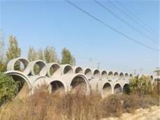 凈水廠排水管價格/河北混凝土鋼承口排水管批發/安陽金牛水泥制品有限責任公司