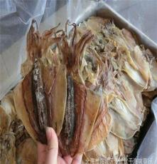 干制海鲜货批发供应北海墨鱼干货 肉质厚 营养价值高 味鲜美 食品