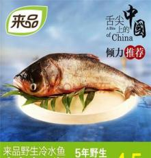 查干湖鱼价格北京平谷区销售