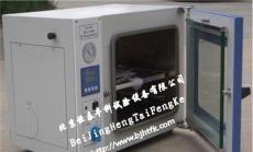 DZF-6020小型臺式真空干燥箱經濟型