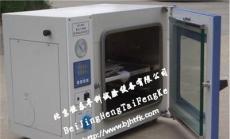 DZF-6050真空干燥箱生產廠家