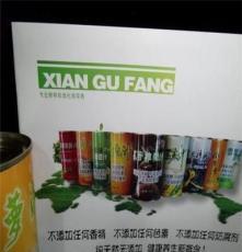鮮谷坊菠蘿汁罐頭食品純天然飲品冷飲熱飲飲料機飲品綠色