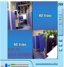 4路采集卡 6704采集卡 4路視頻采集卡 監控視頻卡 視頻采集卡