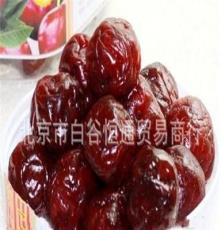 哎呦咪10斤梅箱哎呦咪車厘子蜜餞果脯休閑零食獨立小包裝
