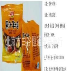 哎呦咪10斤梅箱哎呦咪果汁半梅蜜餞果脯休閑零食獨立小包裝