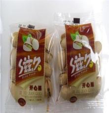 滋久 開心果 原色 獨立小包裝 攜帶方便 易保存 健康食品 益智