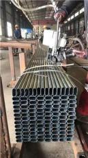 大棚配件30*50橢圓管骨架設計安裝一體化-強駿溫室設施