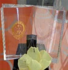 廠家直銷定制 水晶書 書形紀念品 最佳紀念性水晶工藝品