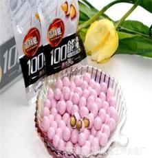 2013暢銷 吉祥果100能量夾心果仁 巧克力豆 25G*20包*12盒