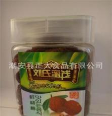 涼果,果脯,劉氏蜜餞,瓶裝鮮楊梅