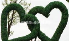 喜庆景观 景观造型 春节植物绿雕造型
