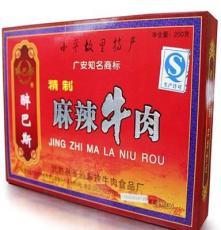 四川特產 特價 200g醉巴斯麻辣牛肉干禮盒裝 休閑食品 零食