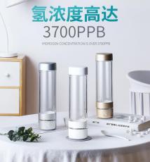 國產富氫水素水杯品牌