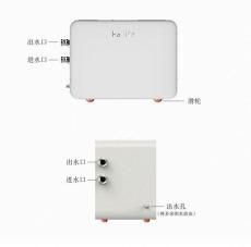 微納米氫氣泡浴儀