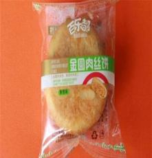 福建 百樂都肉絲餅原味/香蔥/海苔/香辣味肉松糕點傳統小吃