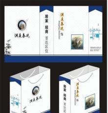 湖南報價紙手提袋 邵陽做白卡紙袋制作廠