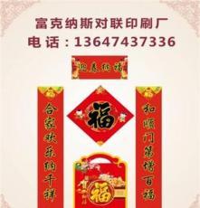湖南利是封定制/对联印刷厂/长沙利是封生产厂家 质量保证