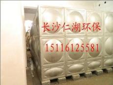 长沙不锈钢水箱价格-长沙市最新供应