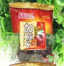 宏泰記蜜餞 蜂蜜漿加應子 話梅類休閑零食 批發 每件5斤