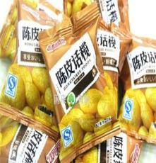 宏泰記蜜餞 陳皮話欖 話梅類休閑零食 批發 每件5斤