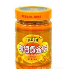 湖南罐頭食品 240克興薇黃金醬 旅游休閑食品