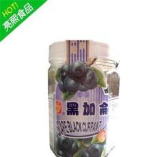 马来西亚富达凉果蓝莓420g*15罐/箱 进口食品蜜饯零食批发