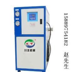 冷風機,工業冷風機,低溫冷風機,工業低溫冷風機,工業制冷機,工業冷凍機