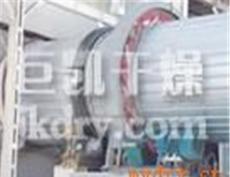 活性白土专用滚筒干燥器生产厂家
