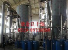 低耗环保粉末油脂干燥机